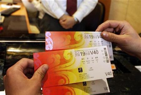 доставка билета
