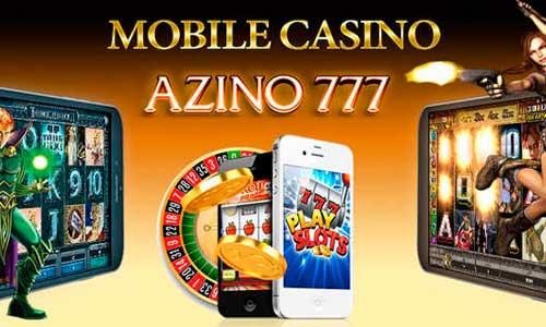 мобильная версия сайта Азино777
