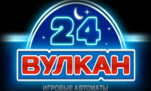 Лучшие мотиваторы клуба вулкан 24 онлайн