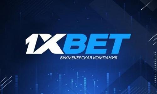 Промокоды на Max-codes.ru